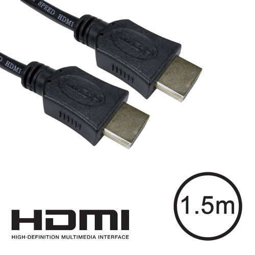 HDMI Cable - HDMI (M) to HDMI (M) 1.5m 1