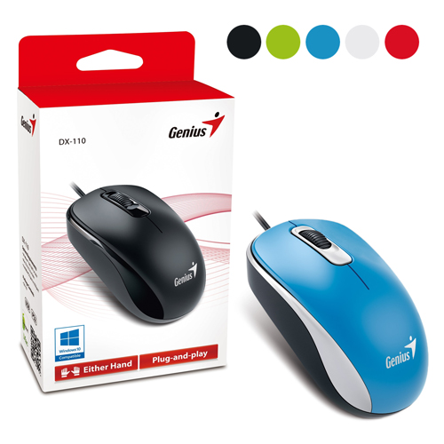 genius dx110 mouse all1